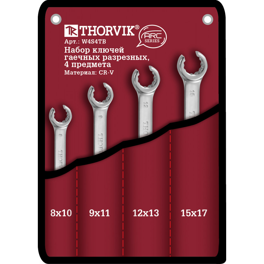 W4S4TB Набор ключей гаечных разрезных серии ARC в сумке 8-17 мм 4 предмета