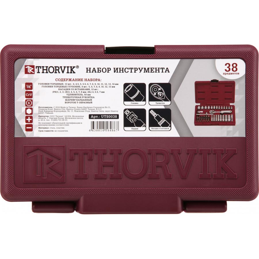UTS0038 Thorvik Набор инструмента 38 предметов