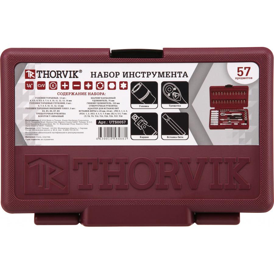 UTS0057 Thorvik Набор инструмента 57 предметов