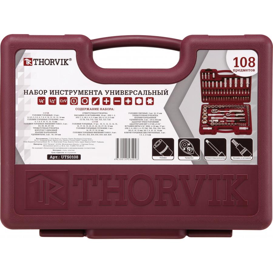 UTS0108 Thorvik Набор инструмента 108 предметов