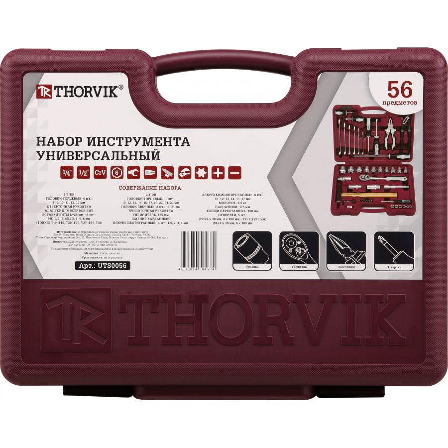UTS0077MP Thorvik Набор инструмента 77 предметов с головками торцевыми MultiProf