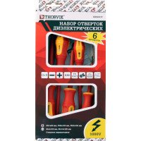 SDIS6CP Набор отверток стержневых диэлектрических 6 предметов